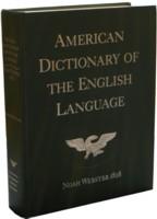 dictionarysm